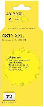 Купить <b>Картридж T2 IC-CCLI-481Y</b> XXL, желтый в интернет ...