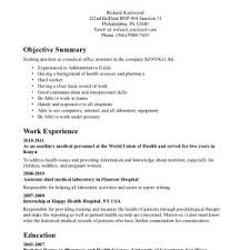 free resume checker builder ipad resume ideas about builder on first time teacher examples templates central head corporate communication resume