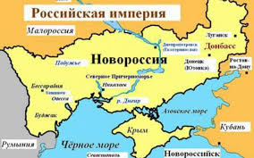 Imagini pentru basarabia harta