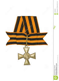the order of st george 1 degrees ier stock photo image the order of st george 1 degrees ier