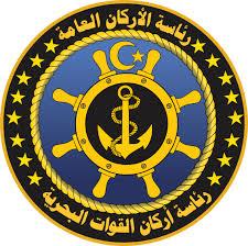 Libyan Navy