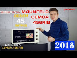 <b>мини печь Maunfeld CEMOA 456RIB</b> - YouTube