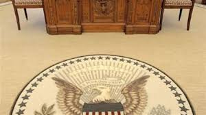 presidential rhetoric the new carpet in the oval office has inspirational quotes woven along the outside carpet oval office inspirational