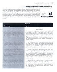 informative speech checklist organization and sample speeches inf speech · sample outline info sample speech 1