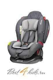 <b>Автокресло Welldon Royal Baby</b> Dual Fit ISO-FIX Grey