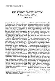 system essay dowry system essay