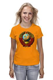 Футболка классическая <b>USSR 3D</b> #2686675 – заказать женские ...