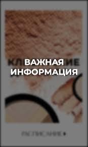 HUDA BEAUTY LIP SET THROWBACK <b>WARM Набор для макияжа</b> ...