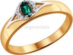 Стильные золотые <b>кольца</b> в Кургане 🥇