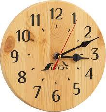<b>Часы для предбанника</b> Невский банщик, диаметр <b>19</b> см