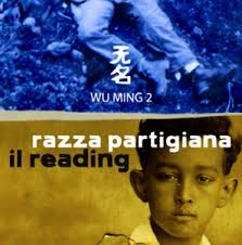 ... who is also participating on stage, with musical support from Paul Pieretto, Federico Oppi (Settlefish) and Egle Sommacal (Massimo Volume). - RazzaP-Reading-297x300