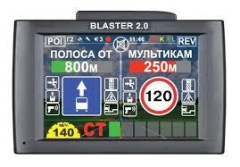 <b>Видеорегистратор Intego Blaster</b> 2.0, черный — купить в ...