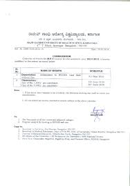rajiv gandhi university of health sciences karnataka corrigendum for dissertation submission mpt course 2014 15