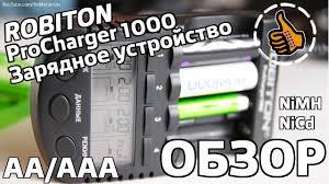 <b>ROBITON</b> ProCharger 1000 | Обзор зарядного устройства PS ...