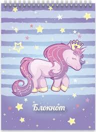 <b>Блокнот</b> Феникс+ Принцесса-Пони, в клетку, 49845, голубой, <b>A6</b> ...