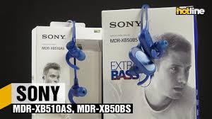 <b>Sony MDR</b>-<b>XB510AS</b> и MDR-XB50BS — обзор <b>наушников</b> ...