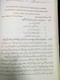 law and order urdu essay