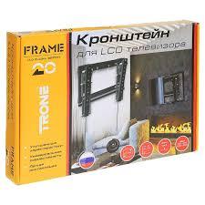 <b>Кронштейн</b> с наклоном для ЖК 23..42 <b>TRONE Frame</b> 20 чёрный ...