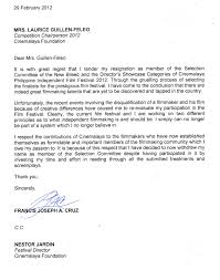 lessons from the school of inattention cinemalaya resignation letter cinemalaya resignation letter