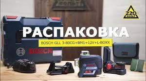 <b>Лазерный уровень BOSCH</b> GLL 3-80CG+BM1+12V+L-boxx (0.601 ...