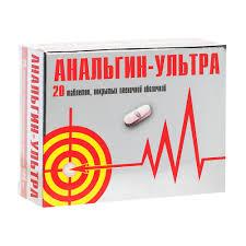 Анальгин-Ультра табл. п.п.о. 500 мг №20 ... - Aptekirls.ru