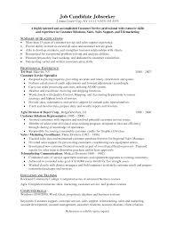 skills profile for resume sample profile summary sample customer  sample customer service skills objectivejpg career skills resume examples