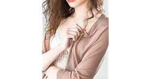 <b>Sunscreen Jacket</b> for <b>Women</b> Wearing Summer Shawl <b>Thin Jacket</b> ...