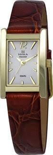 Купить <b>часы</b> наручные из желтого золота - цены на <b>часы</b> из ...