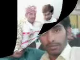 Sheikh Ameen | Tune.pk - 1384690374f60fa-big-1
