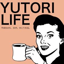 YUTORI LIFE