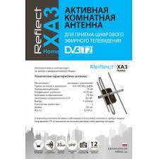 Отзывы о Активная комнатная <b>антенна Reflect XA-3 Home</b>