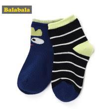 <b>Cartoon Animal Pattern</b> Sock Promotion-Shop for Promotional ...