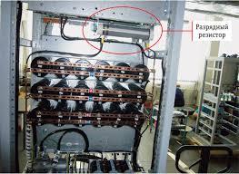 <b>Преобразователи постоянного тока</b>. Особенности применения