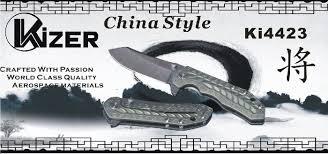 «Честный Китай»: <b>ножи Kizer</b> меняют стереотипы