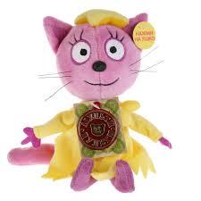 Мягкая <b>игрушка Мульти-пульти три кота</b>, Лапочка 13см, озвученная.