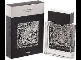 <b>Rasasi</b> Leopard EDP Fragrance Review - YouTube
