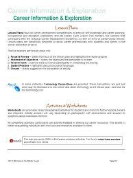 career activities facilitator