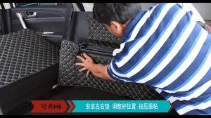 <b>3D</b>-<b>обшивка</b> (<b>коврики) в багажник</b> для Haval H6 Coupe 2017 + ...