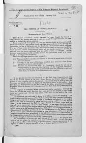 aftermath of the first world war the british library memorandum by lord curzon summarising the debates regarding the future of constantinople modern