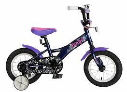 "<b>Велосипед двухколесный Navigator</b> «<b>Bingo</b>» 12"" темно-синий"