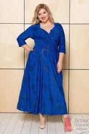 <b>Платье ALINA ASSI</b> — купить по выгодной цене на Яндекс.Маркете