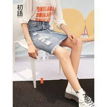 <b>Toyouth 2019 Women Spring</b> Skirt Vintage Hole Stright Inregular ...