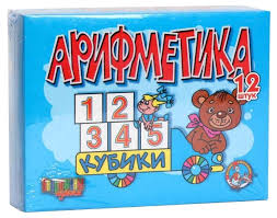 Кубики <b>Десятое королевство Арифметика</b> 00517 — купить по ...