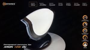 Видеозаписи Marella светильники официальный сайт <b>Estares</b> ...