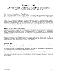 resume incomplete degree resume incomplete degree 5743