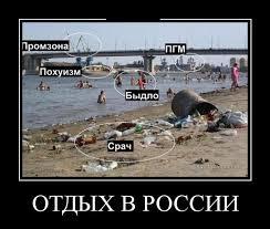 Спецслужбы РФ пытаются вербовать херсонских таксистов, - СБУ - Цензор.НЕТ 4757