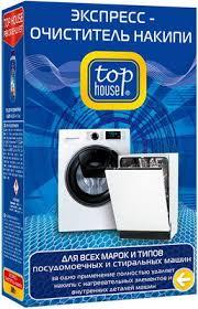 Очиститель посудомоечной машины TOP HOUSE, 391695, Россия