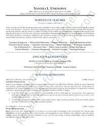 sample substitute teacher resumesubstitute teacher resume sample page