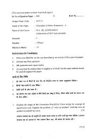 intermediate macroeconomics essay questions  intermediate macroeconomics essay questions