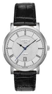 Мужские <b>часы Roamer</b> - Купить в интернет-магазине VIPTIME.ru ...
